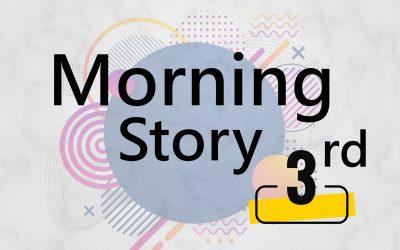 """โครงการ """"แลกเปลี่ยนเรียนรู้ Morning Story"""" ครั้งที่ 3 ประจำปีงบประมาณ 2563"""